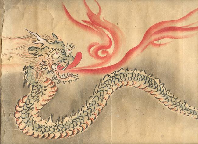 17 Dragon-1a