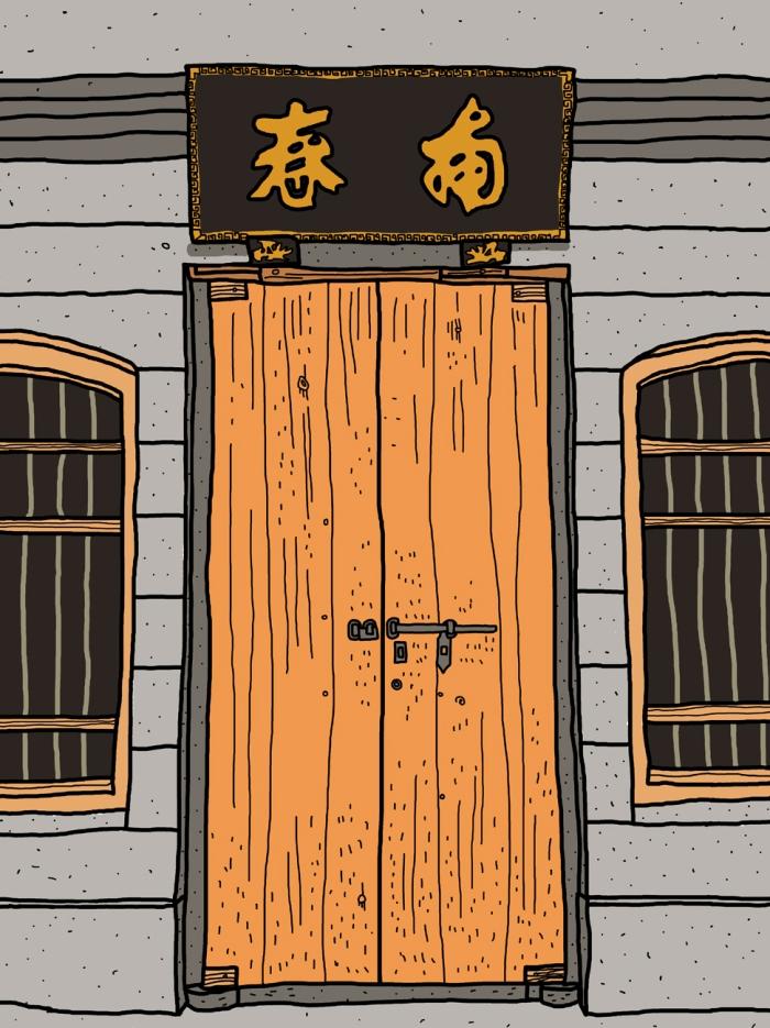 G-penang-door-2